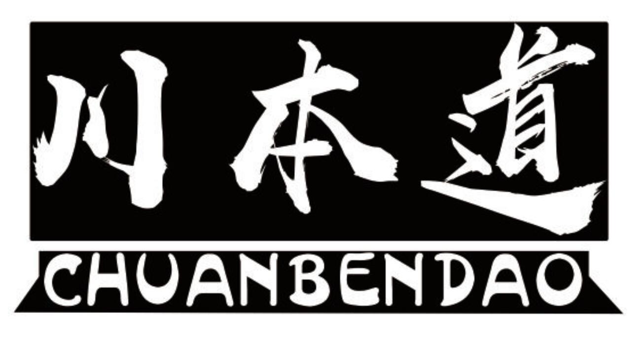 川本道CHUANBENDAO