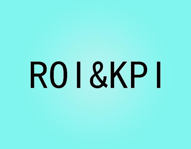 ROI&KPI