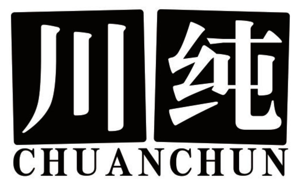 川纯CHUANCHUN