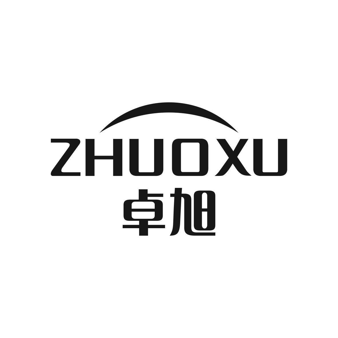 卓旭,ZHUOXU