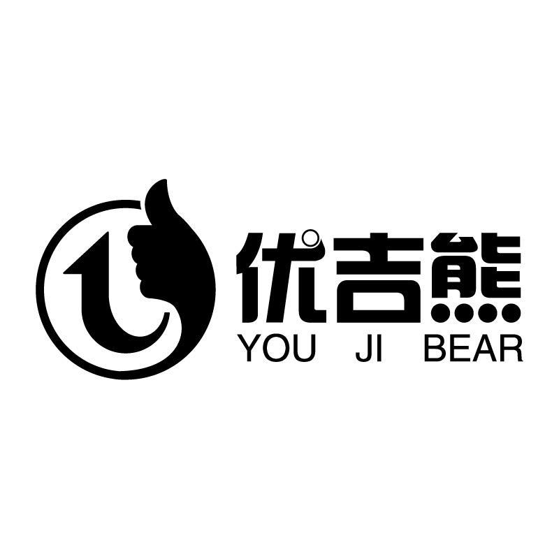 优吉熊 +youjibear+图形