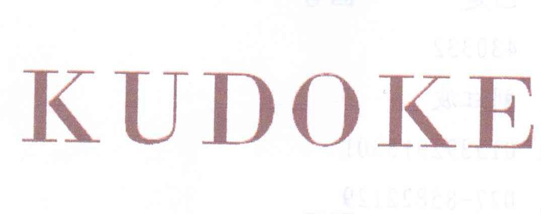 KUDOKE