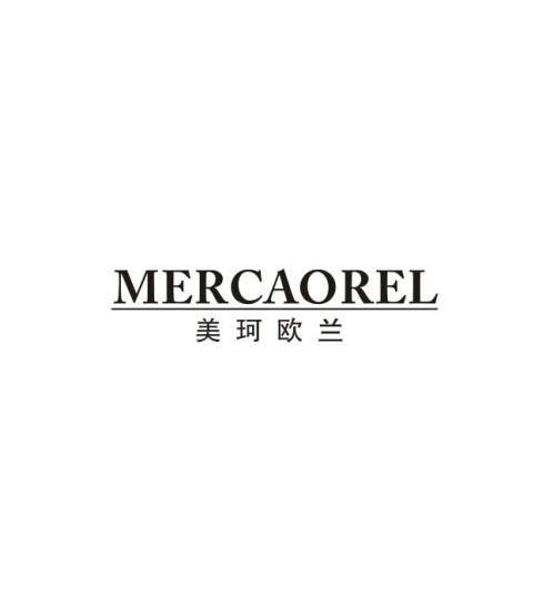 美珂欧兰-MERCAOREL