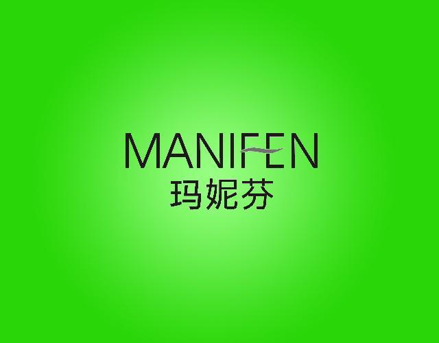 玛妮芬+拼