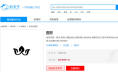 41类商标转让有没有能做网络游戏的图形商标?