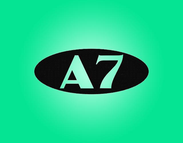 A7商标名称
