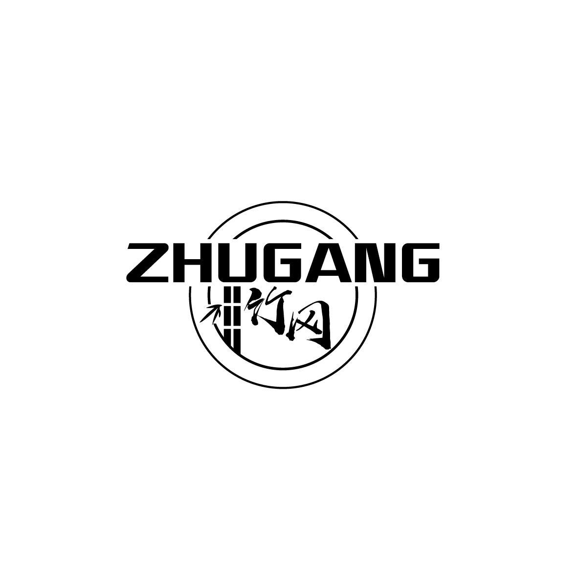 竹冈ZHUGANG