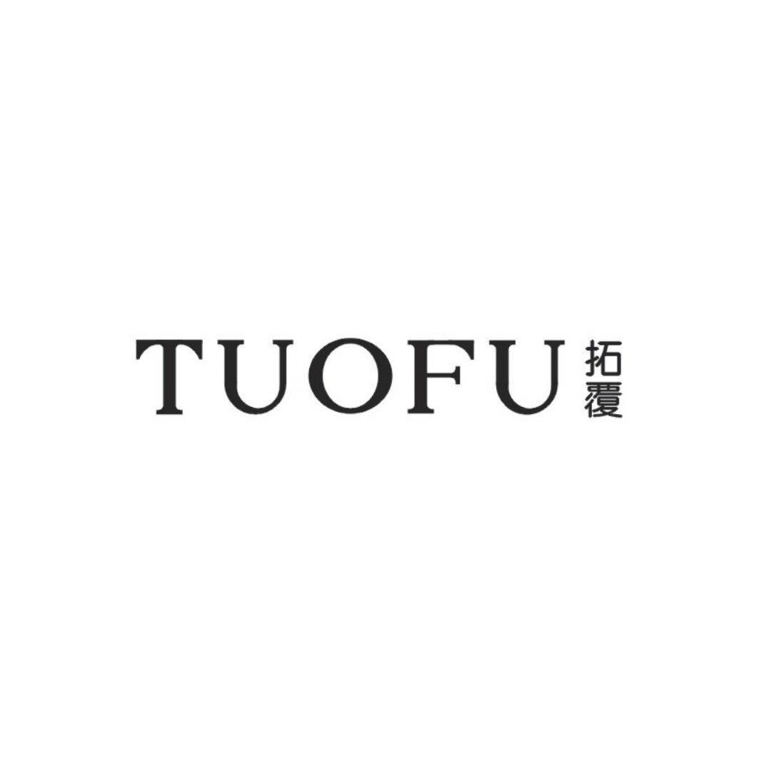 拓覆tuofu