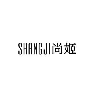 SHANGJI尚姬