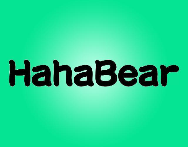 HAHABEAR