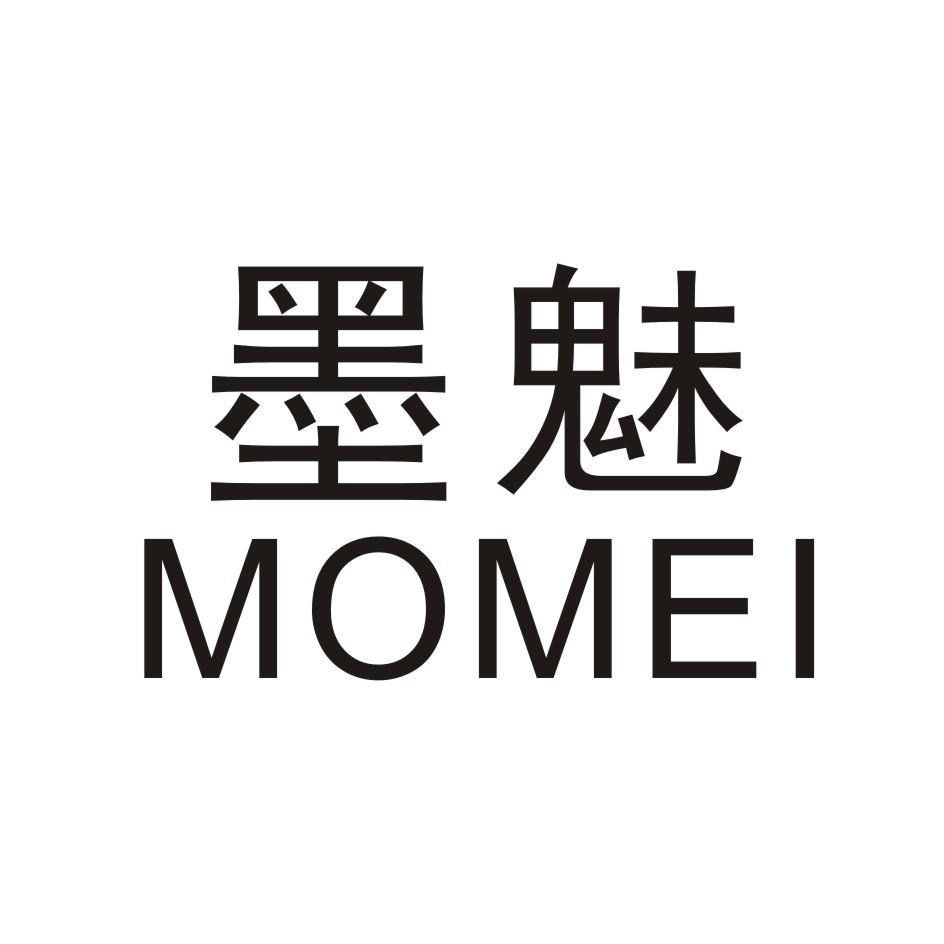 墨魅MOMEI