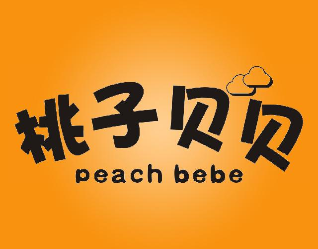 桃子贝贝PEACH BEBE