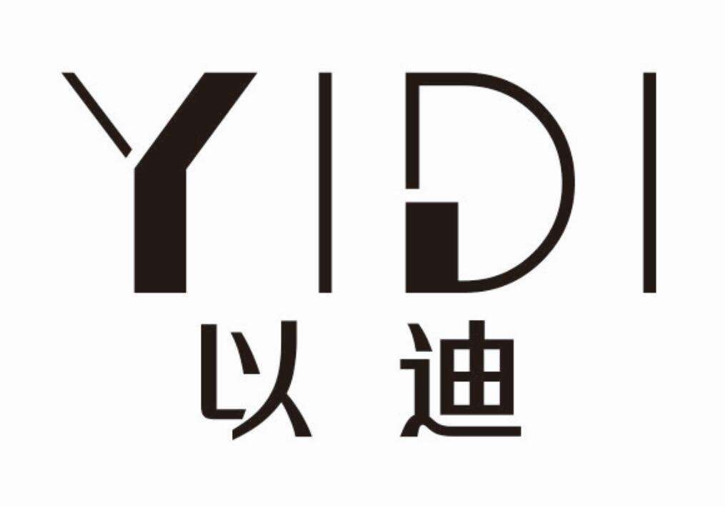 以迪 YIDI