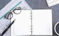 商标变更有哪些办理途径?商标变更的手续如何办理?费用多少?