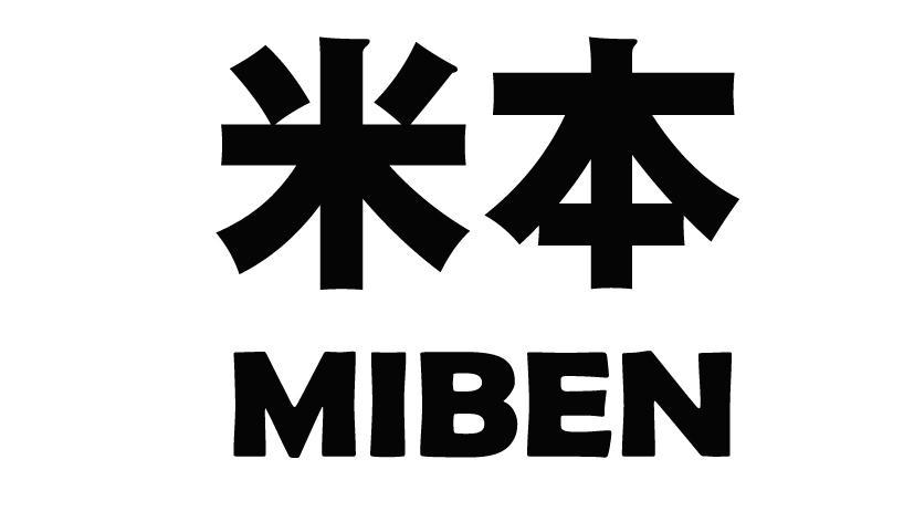 米本MIBEN