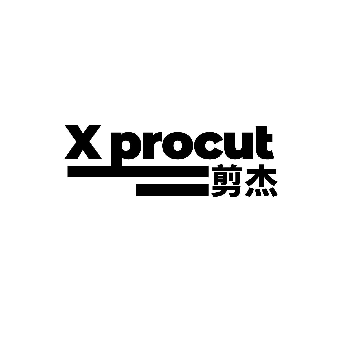 剪杰X PROCUT