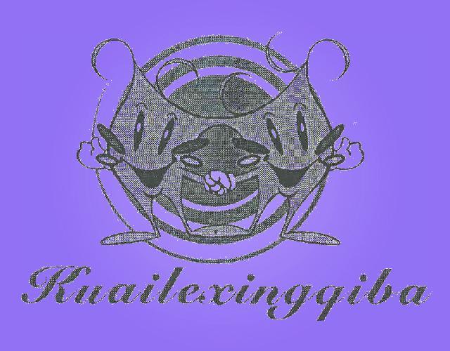 KUAILEXINGQIBA