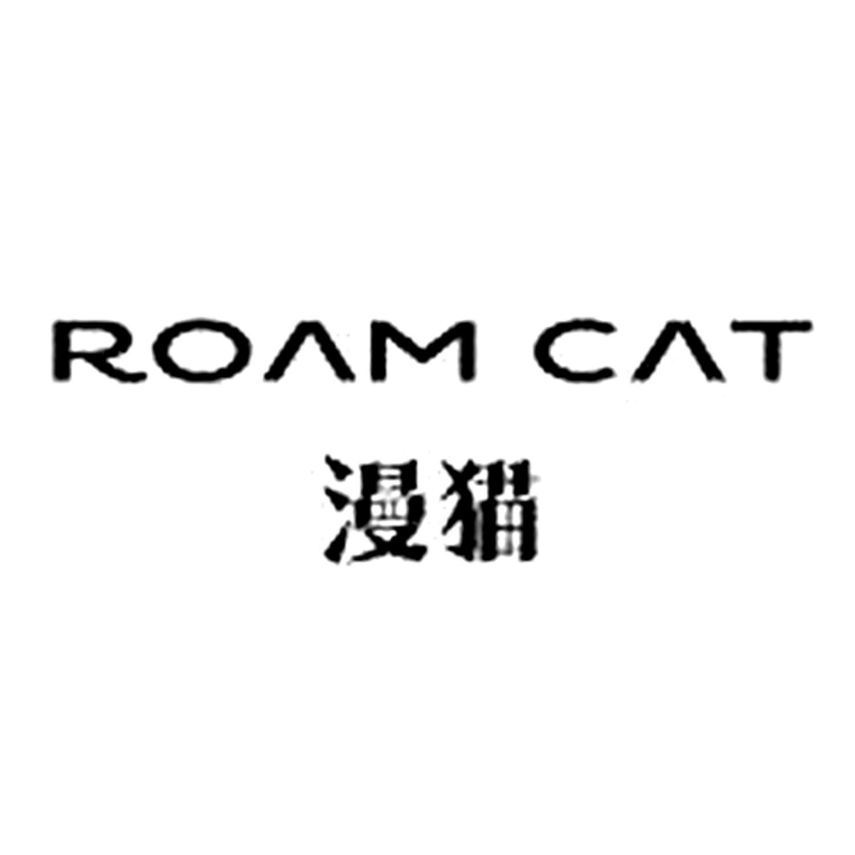漫猫 ROAM CAT