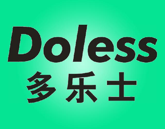 多乐士Doless