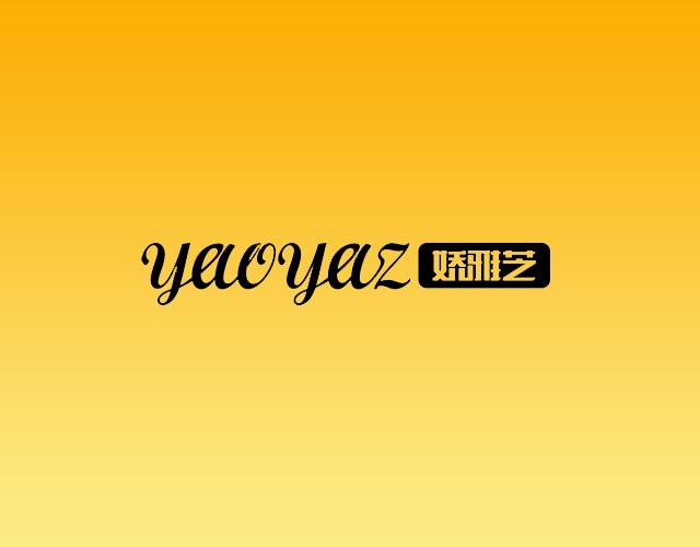 嬌雅芝JAOYAZ