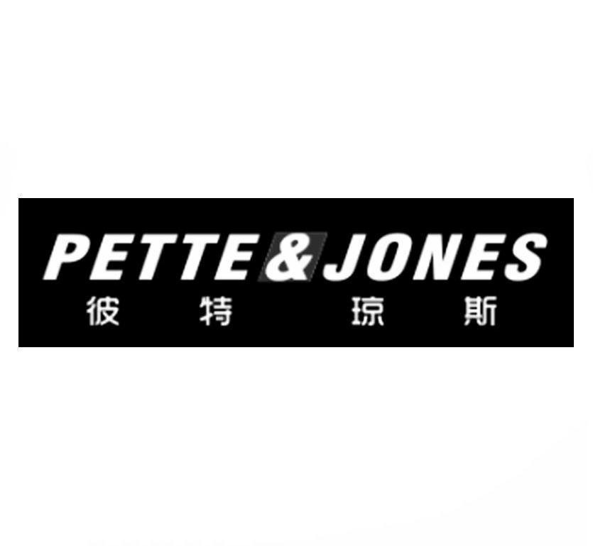 彼特琼斯PETTEJONES