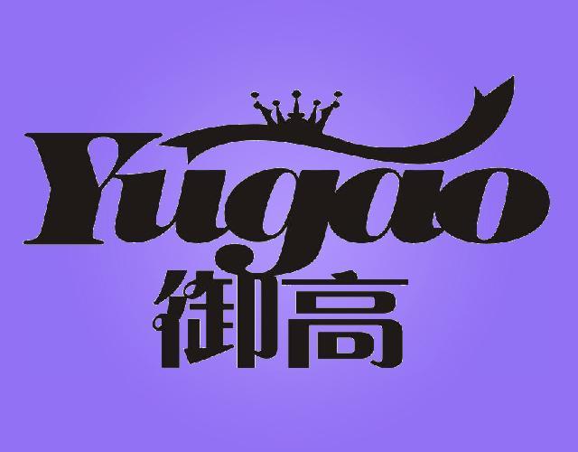 御高  YUGAO