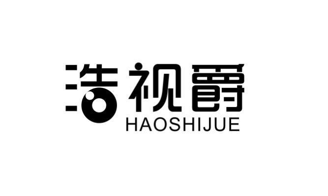 浩视爵 HAOSHIJUE