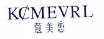 蔻美恋-KCMEVRL