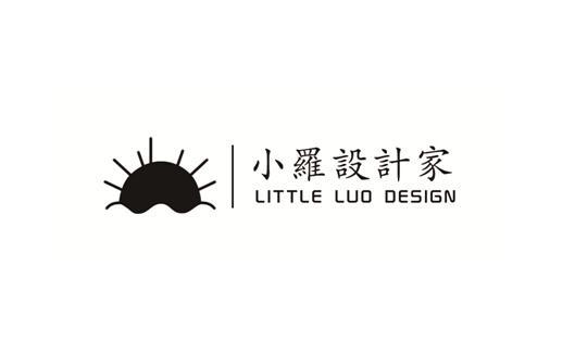 小罗设计家 LITTLE LUO DESIGN