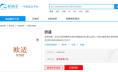 9类商标转让有没有适合做眼镜的中文商标呢?
