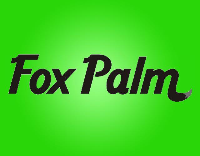 FOXPALM(狐狸掌)