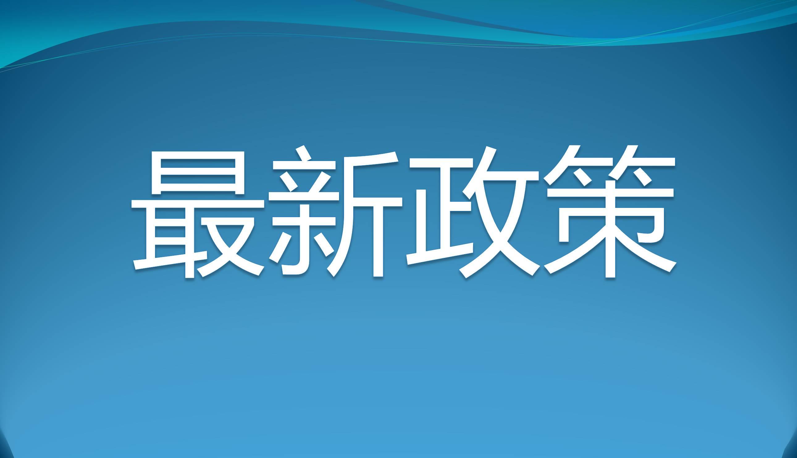 商标局提升商标质押登记服务水平的四项措施